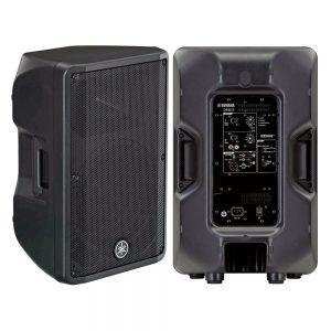 Yamaha Speaker DBR-10